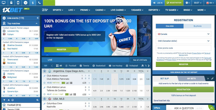 1xBet main-page